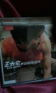 Cd  Wang leehom  王力宏  不可能错过你  Pick up at hougang buangkok mrt  Or add $1 for postage