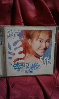 Cd  Coco lee  李玟 Sunny day 好心情  Pickup hougang buangkok mrt Or add $1 postage