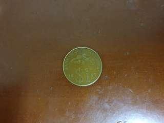 RM 1 Coin 1991