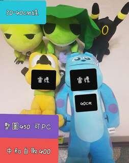 巨無霸系列玩偶(五隻)