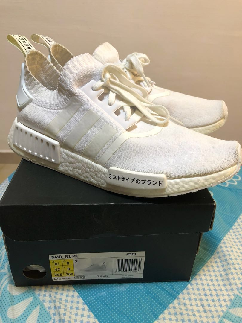 2eb1883892a62 Adidas NMD R1 PK Japan Triple White