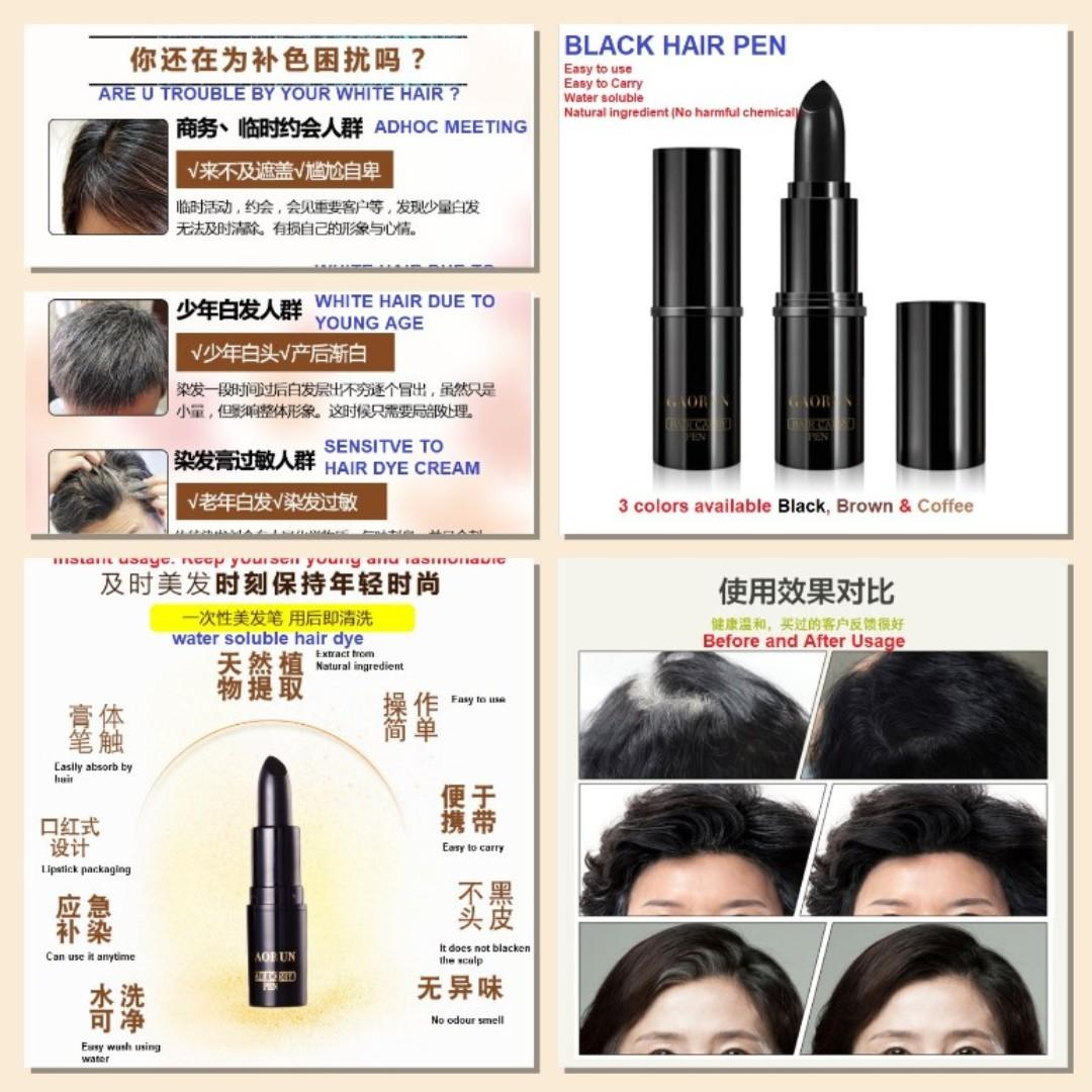 Black Hair Pen - Easy to carry, Easy to use, temporary hair ...