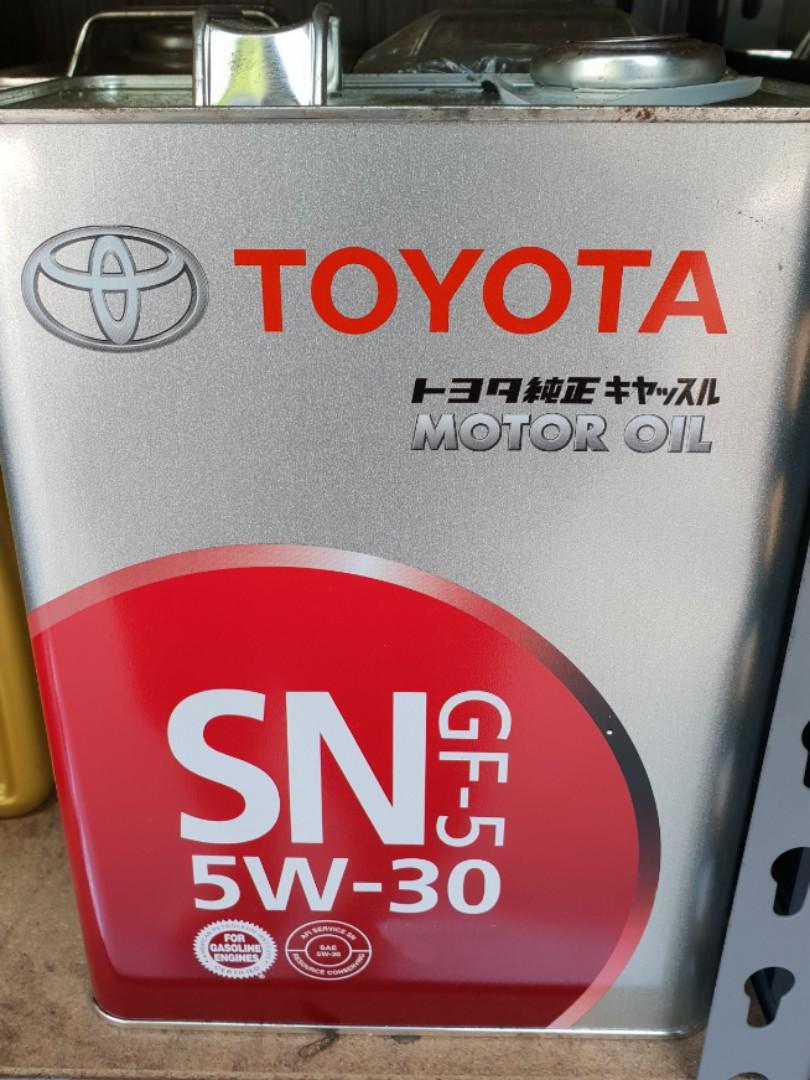 [BNIB] Toyota 5W30 Engine Oil (Japan)