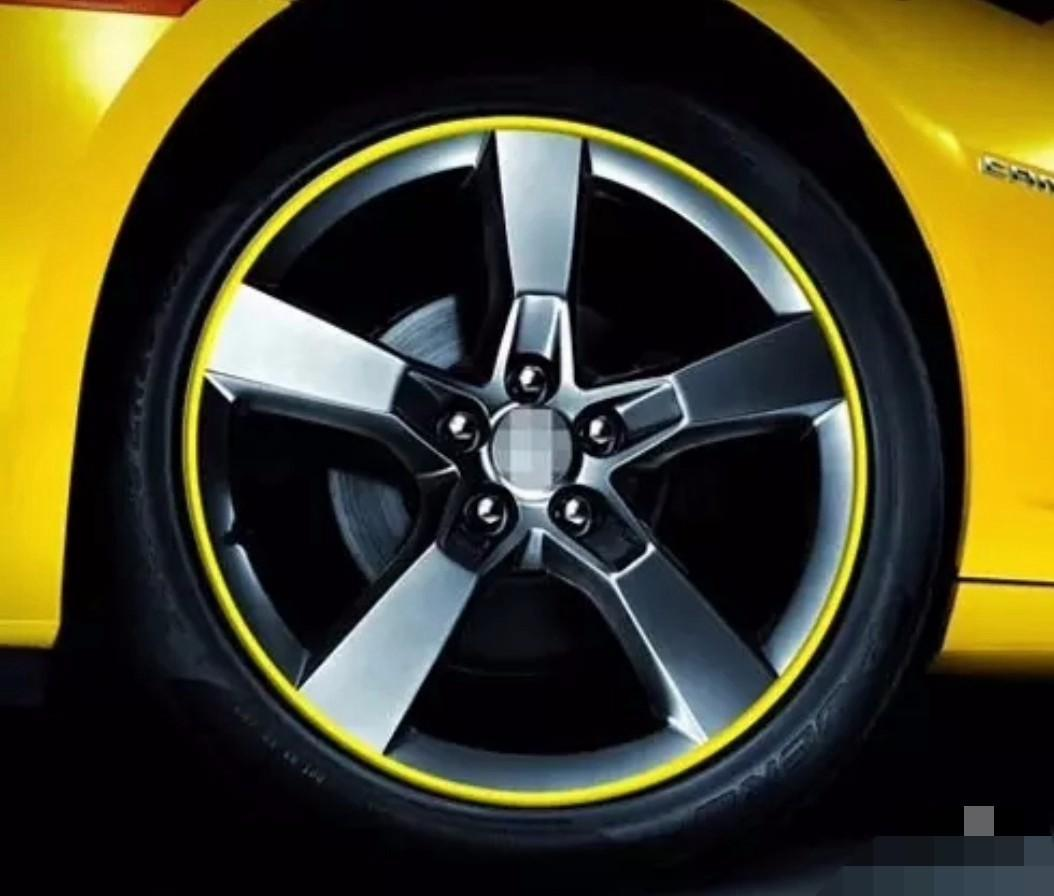 DIY Car Rim Protector Accessories Decoration Yellow, Car