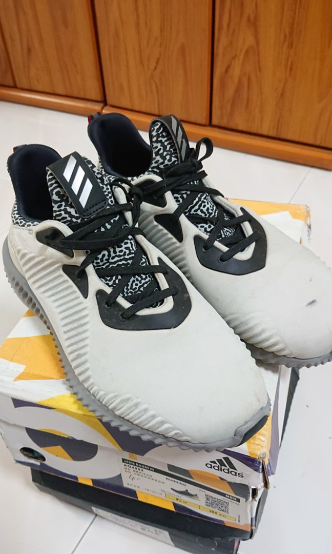 2b37e2903b795 Move Out Sales! Used Adidas Alpha Bounce Grey