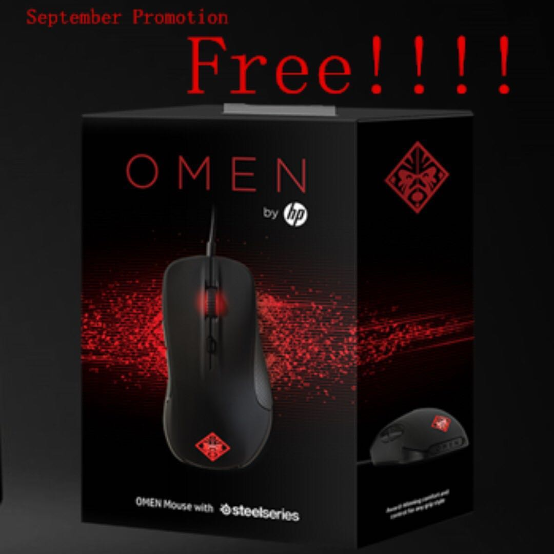 September Promotion Give Away Hp Omen Gaming Mouse Bulletin