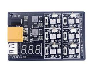 6 In 1 4.2V 4.35V 1S Lipo LiHv Switchable Battery Charger Charging Board King Kong / LDARC