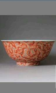 116 Rare Chinese old collection fan RED color 矾红彩万福碗 procelain bowl.