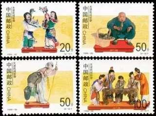 1996-30天津民间彩塑