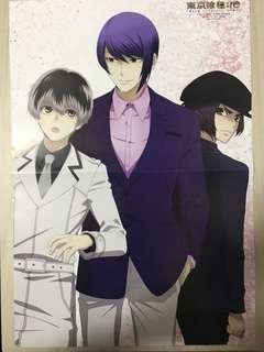 Tokyo ghoul and Yume 100 poster
