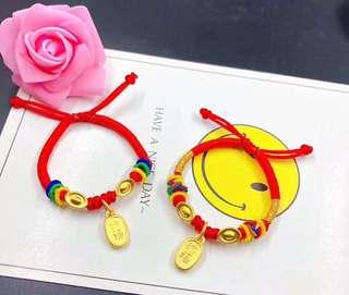 pure gold Bracelet for baby