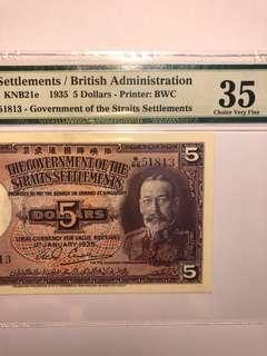 Offer!!! 1935 Straits Settlements KG V $5 PMG 35 Choice Very Fine