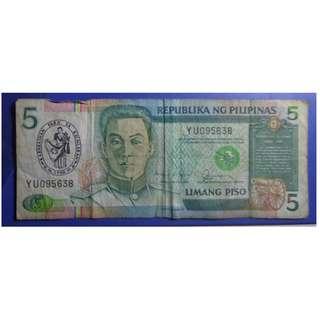 P5 Commemorative Note - Kababaihan para sa Kaunlaran 1990