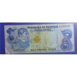P2 Jose Rizal Ang Bagong Lipinan Note