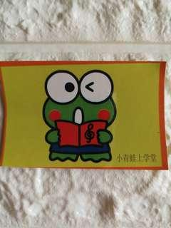 Keroppi canvas paint by number