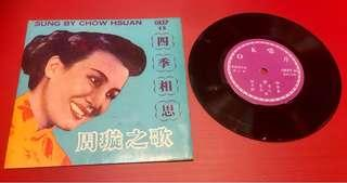 1960's Chinese Records Ep 周璇之歌