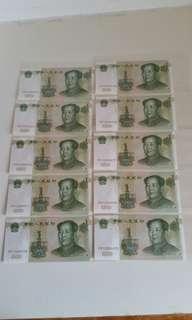 全新:中國人民銀行:1999年:紙幣:1元:信號碼:毛澤東:共10張