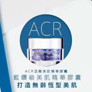 🚚 Skincode  ACR活顏美肌精華膠囊 12顆(含運)