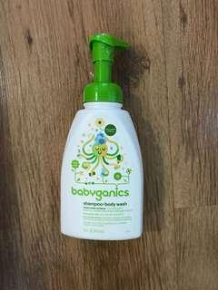 Brand New Babyganics Shampoo and Body Wash
