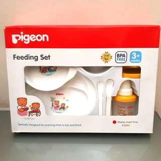 NEW Pigeon Feeding Set for baby