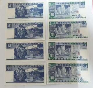 Singapore banknote