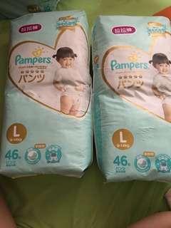 Pampers 尿片(學習褲大碼46片)