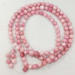 Rose Tridacna 粉砗磲 8mm 108 beads