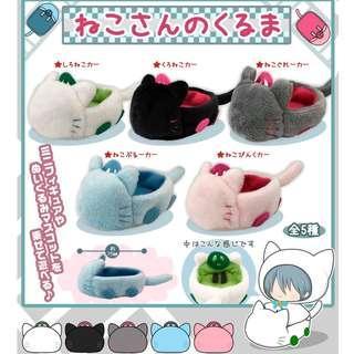 [PO][GO] Gachapon - Cat's toy car (neko san no kuruma)