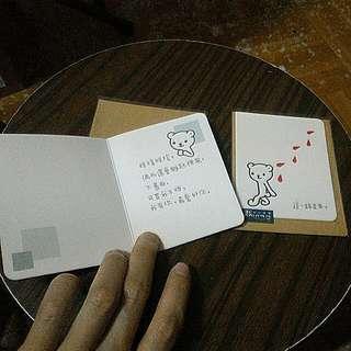 (包郵)台灣 心意咭 萬用咭 情人節咭 $5 一張