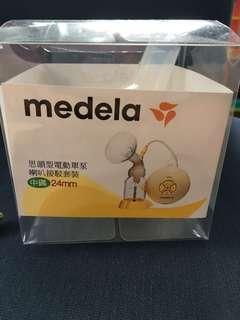 Medela泵奶配件