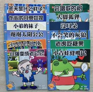 Chinese readers picture book 可乐泡系列大泡泡
