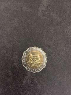 Rare 1995 SG $5 coin!!!