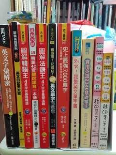 外語系列的書籍