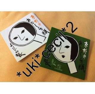 現貨 yojiya 日本京都女子 藝伎 吸面油紙 白色 京都版
