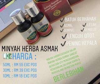 Minyak Asmak Herbal