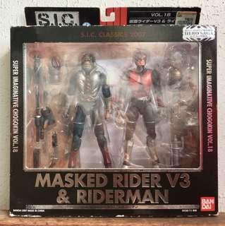 SIC Masked Kamen Rider V3 & RiderMan 2007