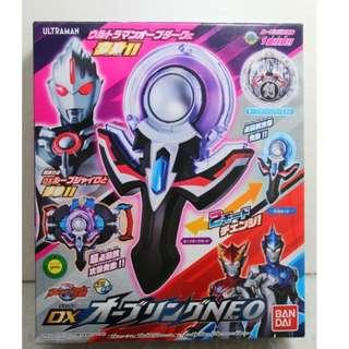 Bandai - Arsenal Toy - Ultraman R/B - DX Orb Ring Neo