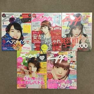 Zipper (Japanese magazine)