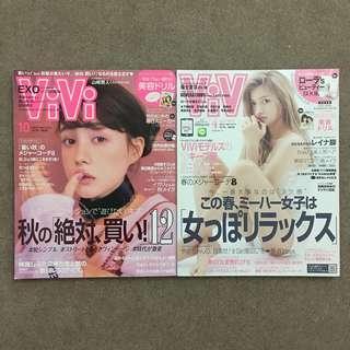 Vivi (Japanese magazine)