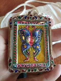 Butterfly2546