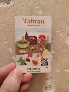 台灣悠遊卡