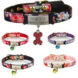 Personalized Customized Pet Floral Collar Engraving ID Tag with Bells/Charms Gift For Small  Dogs & Cats