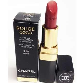 Negotiable - Authentic Chanel Rouge Coco Ultra Hydrating Lip Colour RRP $69