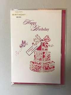 生日卡 Happy birthday card