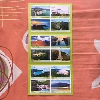 香港郵政 本地通用郵票 鳳凰徑