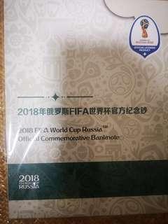 世界盃官方紀念鈔