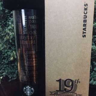 Starbucks 19th Anniversary Tumbler
