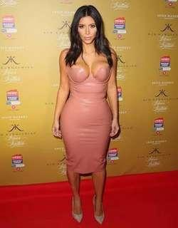 Kim K look alike dress
