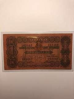 1924 Straits Settlements $1 Original GVF