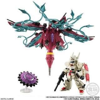 Gundam converge HEAVY GUN & LAFRESSIA OPTION PARTS SET